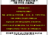2월 27일 폐금니매입/ 폐금니시세/ 폐금니가격