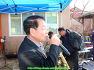 거북비(법흥1리) 설립을 위한 주민화합 한 마당 큰 잔치 척사대회 [1편]