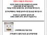 대한민국 대표 금니거래소 9 월 17일 금니가격