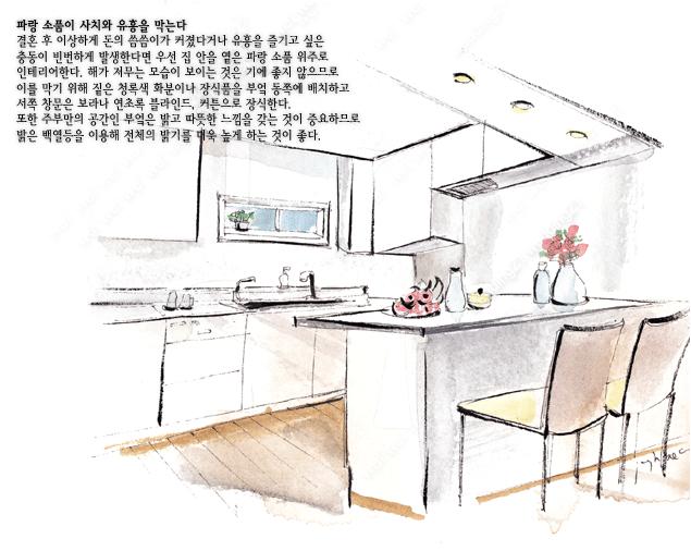 예술인클럽♡ 꿈꾸는 디자인클럽