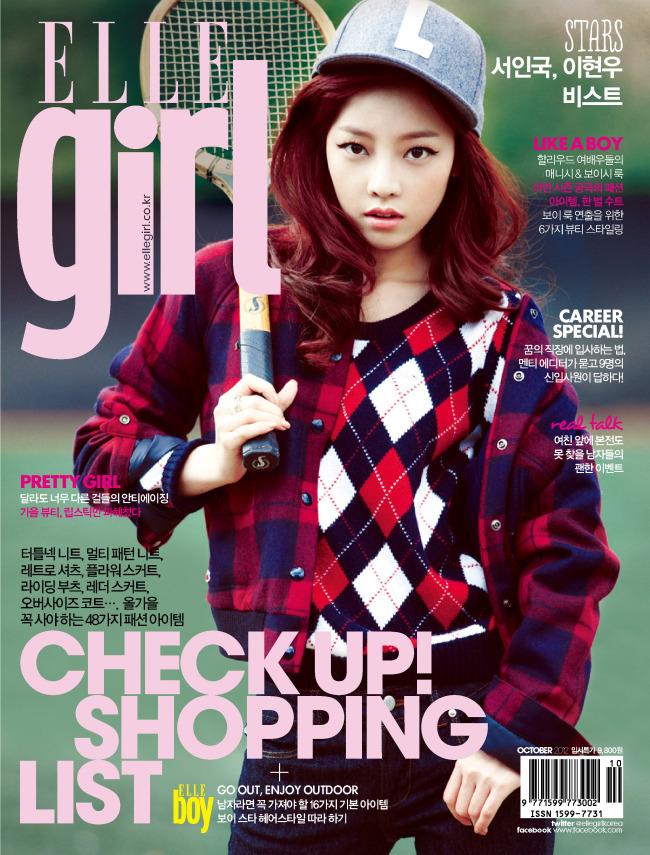 Uf Fashion Magazine