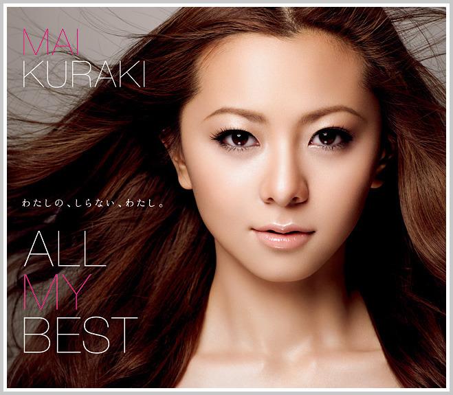Mai Kuraki - All My Best