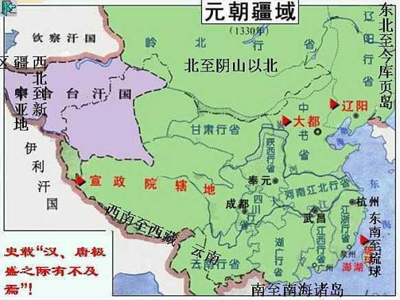 영북행성(嶺北行省): 명나라가 수복하지 못한 유일한 행성(行省)