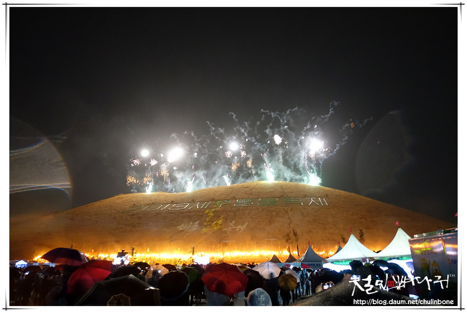 [▶] 2019 제주들불축제(새별오름.제주도)