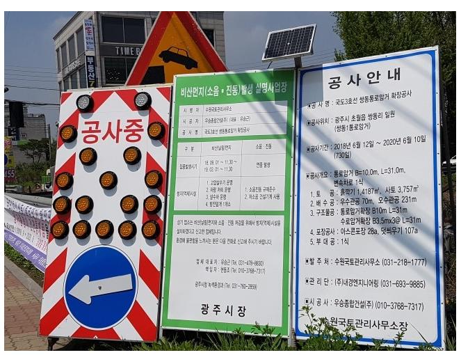 경기광주공장박사부동산 주차장 위치? 전화번호 ?